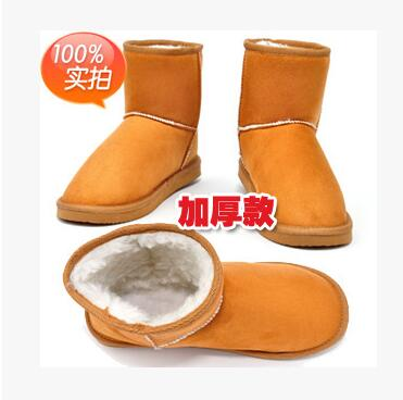 2015 woman winter snow boots waterproof boots thermal short cotton-padded shoes scrub genuine leather wool elevator snow boots(China (Mainland))