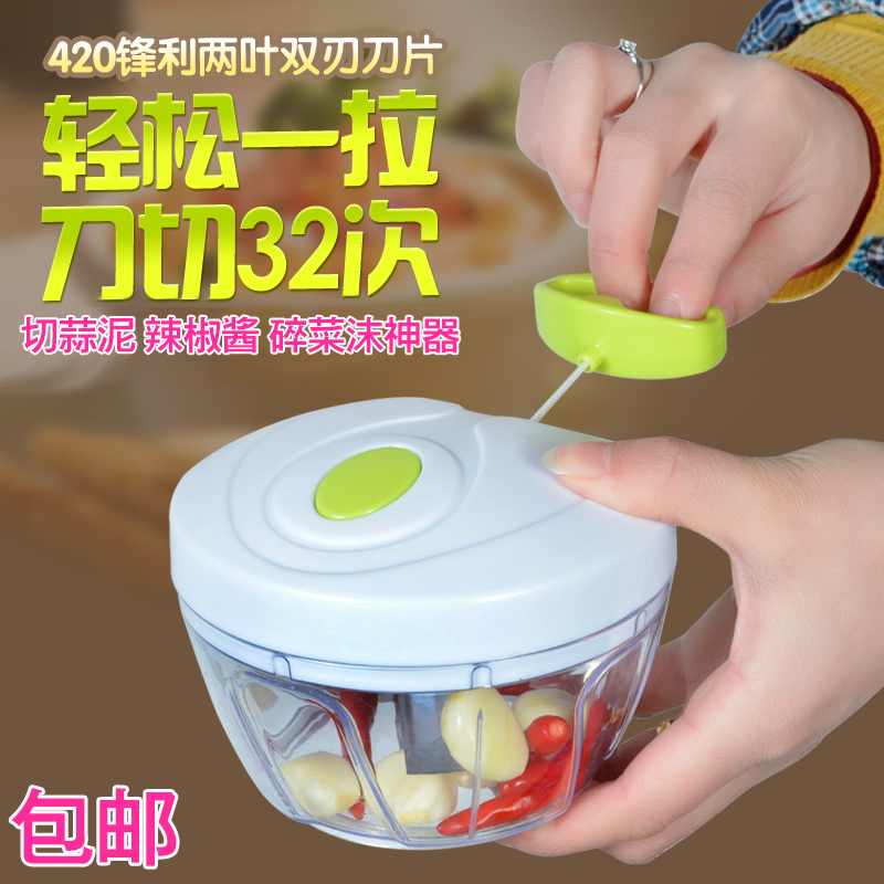 Creative Home Korea Kitchen Lazy helper Polyester rope Durable Stainless steel blade Chopped ginger Garlic Pepper Artifact - 007's Webstore store
