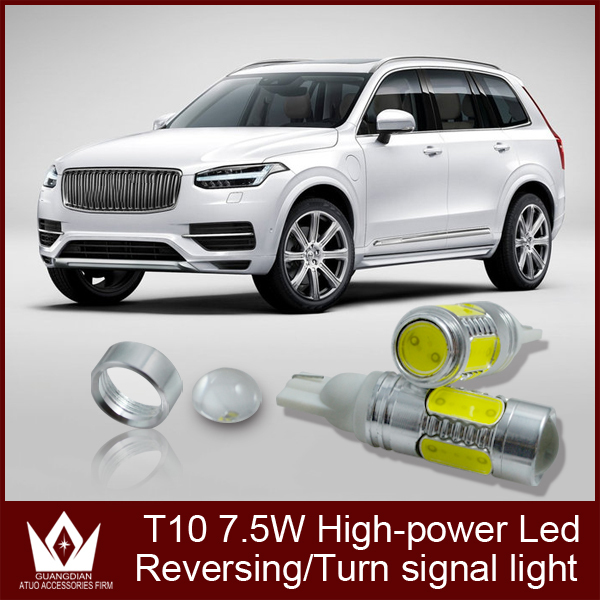 Cheetah Super Car 7.5W LED Back-Up Rear Reverse Bright T10 High Power White lamp - auto lights shop store