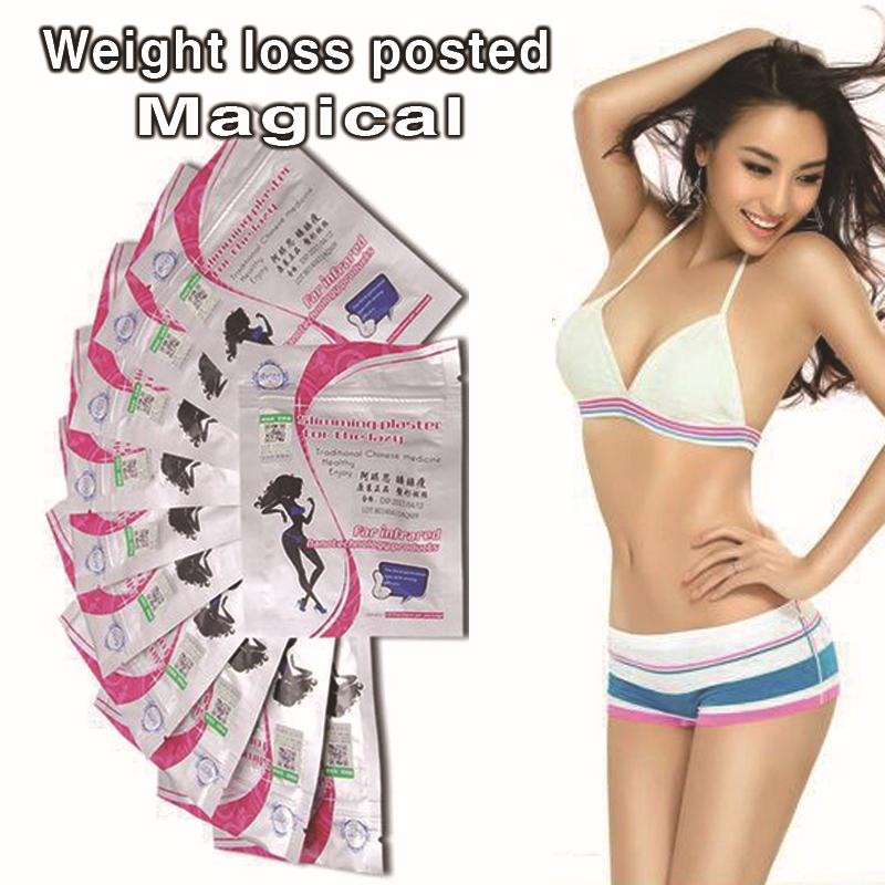 10pc Genuine AQISI 7 day quick slimming thin paste lazy people lose weight slimming patch sleeping stickers free shipping on fat(China (Mainland))
