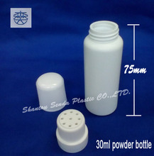 20PCS/LOT FREE SHIPPING 30ml baby powder plastic bottle, talcum powder container(China (Mainland))
