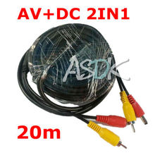 free shipping! 20M DC AV 2in1 Video Power CCTV camera cable Security System accessories(China (Mainland))