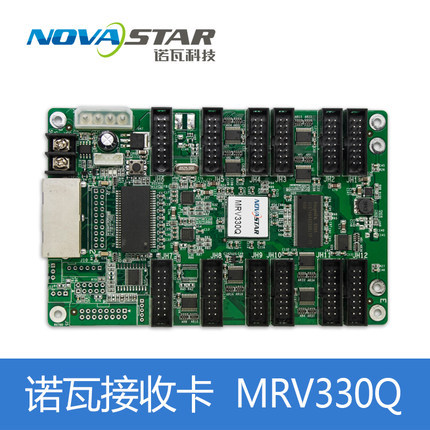 free shipping Nova MRV330Q S Full clolor RGB LED Display Receive Card High Fresh Support P10/P2.5/P3/P4/P5/P6/P7.62/P12/P16(China (Mainland))