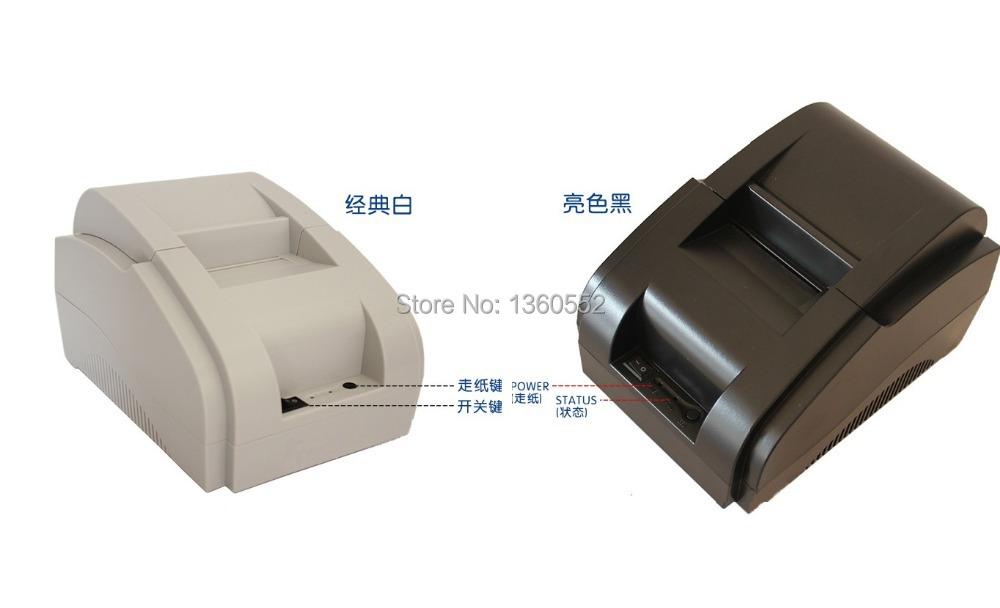mini printer, 58mm thermal printer, receipt printer for POS, Kiosk, ATM, self service terminal, ticket vending machine, Betting(China (Mainland))