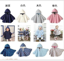 baby hoodies infant sweatshirt 2015 newborn autumn winter baby Double-sided Cloak Out clothes good quality baby boys clothes(China (Mainland))