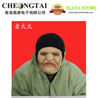 Old woman Latex mask halloween figure dance party mask masquerade masks new 2016 clown realistic joker silicone female masks