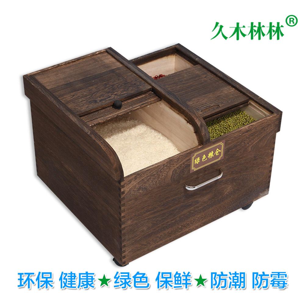 3 fps meter box kitchen supplies multifunctional paulownia for Kitchen set 3 meter