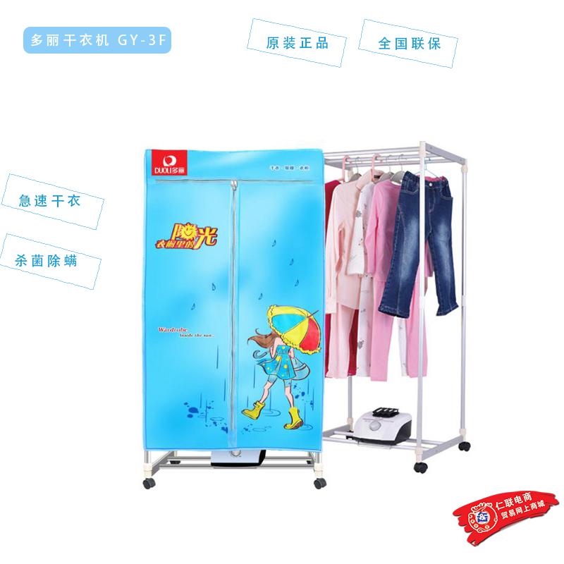 Compra secador de ropa de vapor online al por mayor de - Secador ropa electrico ...