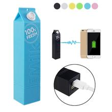 Convenient Useful milk design 2600mAh backup power protable charger&powerbank Compatible with mobile phones charged by USB port