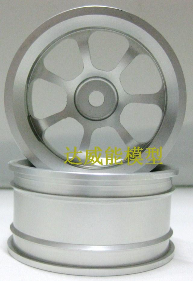 HSP metal aluminum rims 1:10 94123 flat car tire drift car seven silver(China (Mainland))