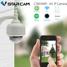 Vstarcam C7833WIP 4XZoom Outdoor 720 HD H.264 Compression Format P2P Technology 1MP PTZ Optical 4X Zoom Network Dome Camera(China (Mainland))