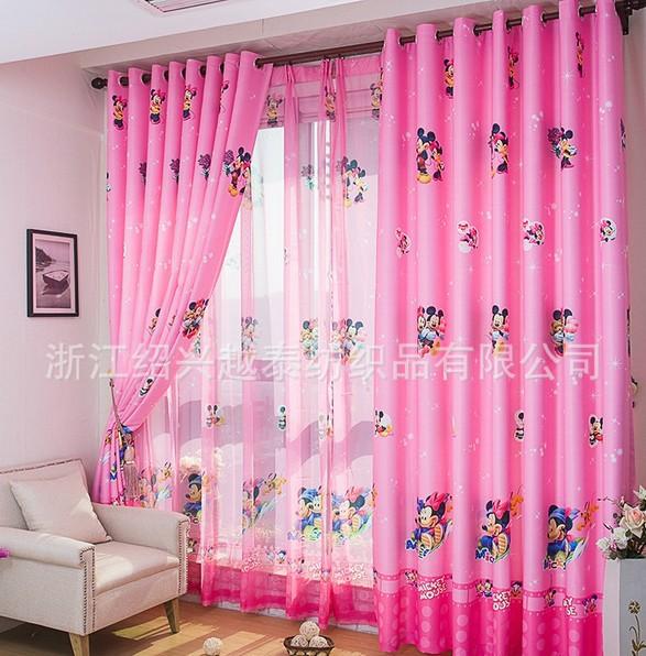 Caliente venta cortinas de dibujos animados para sala de - Cortinas para jardin ...