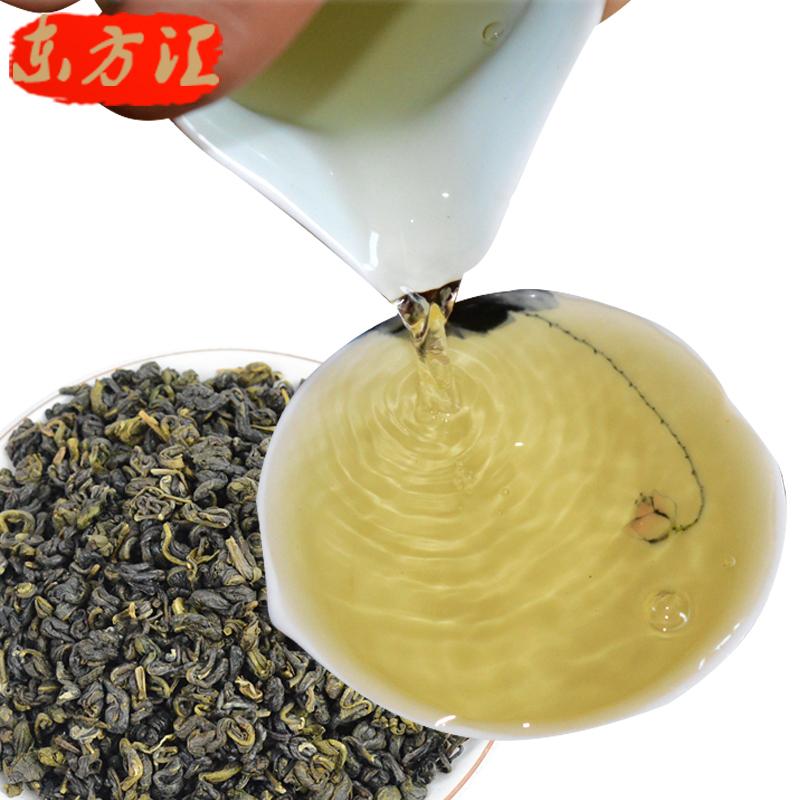 AAAAAA grade Biluochun green loose tea 2015 spring new Dongting Bi Luo Chun green tea 100g
