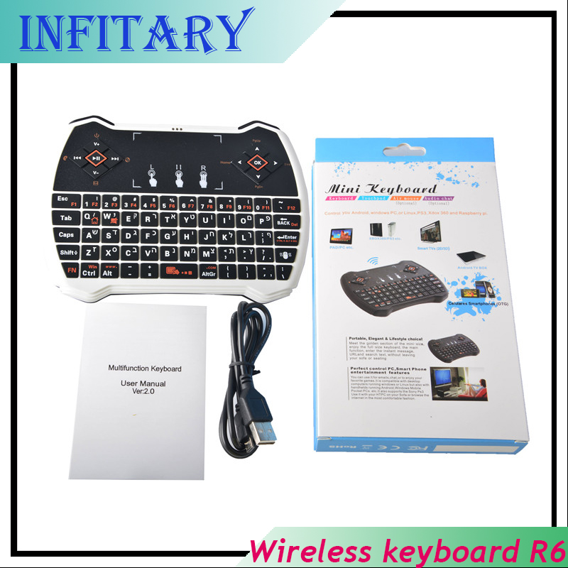 Best White MINI Russian Keyboard 2.4G Wireless Keybaord Fly Mouse with Touchpad for Ipad Laptop MINI PC Tablet Smart TV Box(China (Mainland))