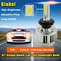 2PCS Energy Saving Car LED Headlight Bulb H7 Single Beam for COB Chips 3000K 6000K 33W