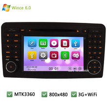 MTK MT3360 Wince 6.0 Car DVD Multimedia Player Radio Audio Stereo Screen PC GPS Support 3G WIFI For Benz ML GL Class W164 X164