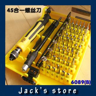 Гаджет  Freeshipping  45 in 1 Precise Screwdriver Set HQ Repair Cell Phone Notebook Tools Soft Stick Jackly JK 6089 B  None Инструменты