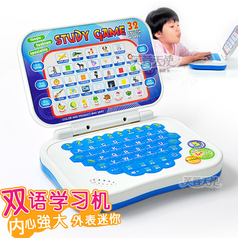 Baby learning machine educational toys, mini Zaojiao and young children 0-3 years old Children's Day gifted children computer(China (Mainland))