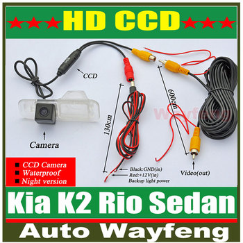 Special Car Rear View Reverse Backup HD CCD Camera for KIA K2 RIO Free shipping