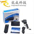 Brand New FREESAT V7 Satellite Receiver 1080P FULL HD DVB S2 Support Cccam Newcam PowerVu Biss