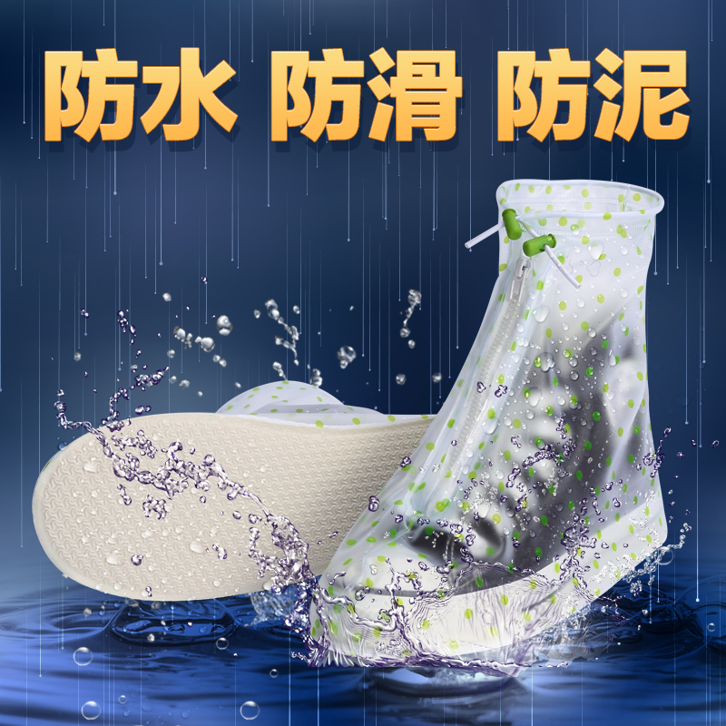 Rain shoes cover thickening rain boots fashion waterproof shoes cover child slip-resistant reusable<br><br>Aliexpress
