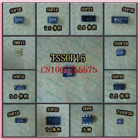 SSL2102TN1,518 IC LED DRIVER SMPS DIMM 20SOIC SSL2102TN1,5 NEW Semiconductors 2102TN1, SSL2102TN 2102TN1,5 SSL2102 2102TN1,51(China (Mainland))