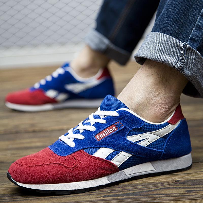 new balance cool shoes