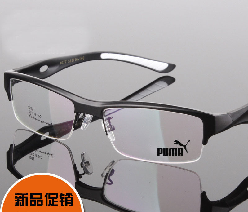 sport eyeglass frames m1ct  eyeglasses frame sports eyewear plain glass Basketball spectacle frame