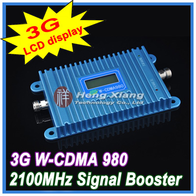 LCD Display !! W-CDMA 980 Signal Booster WCDMA 3G Amplifier Mobile Phone 2100Mhz Repeater + 12V Power Adapter - Shenzhen Hengxiang Technology Co., Ltd store
