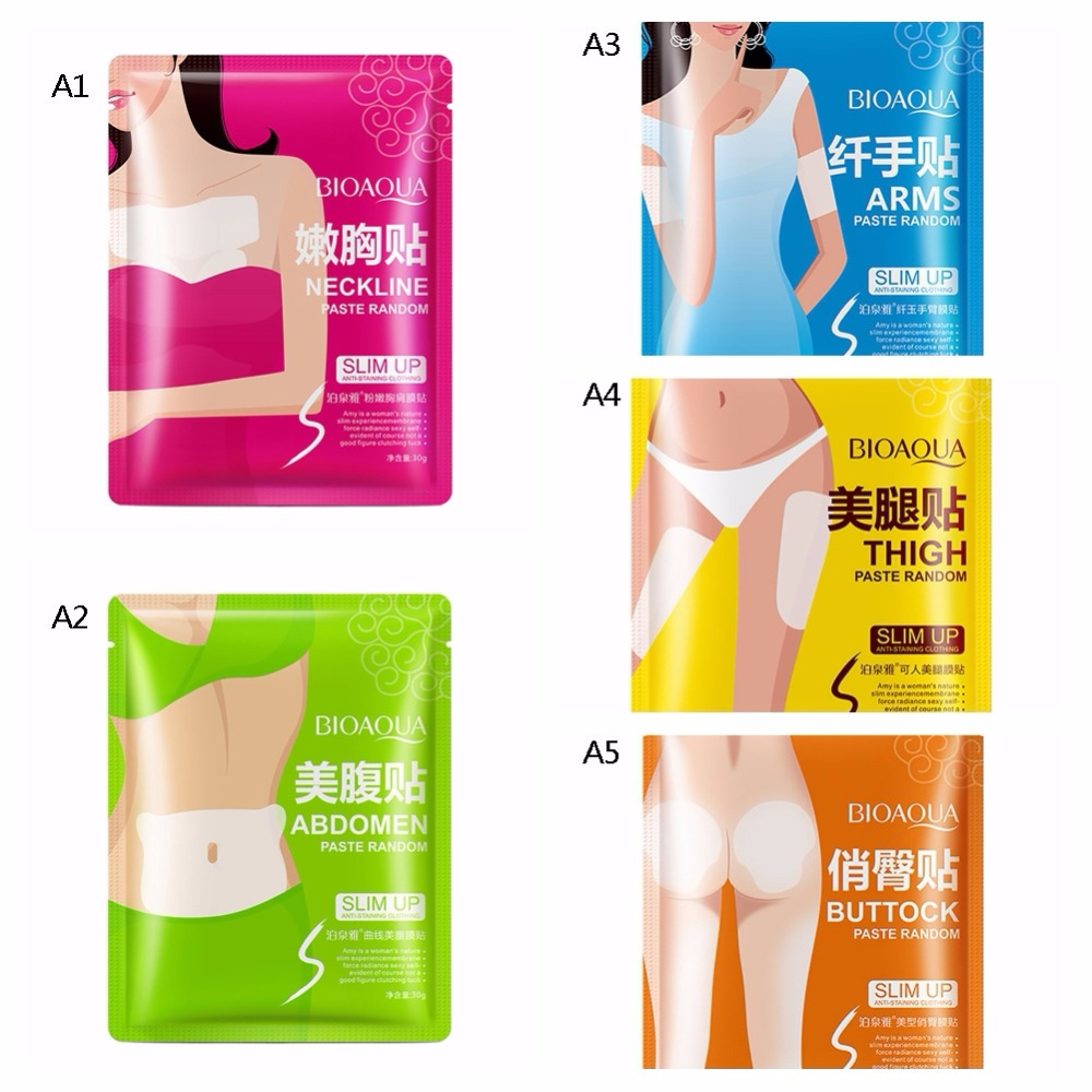 Beauty Pink Chest Shoulder Paste Legs Makeup Belly Alice Buttocks Moisturizing Lotion Essence Body Hand Care Mask Cosmetics  D2