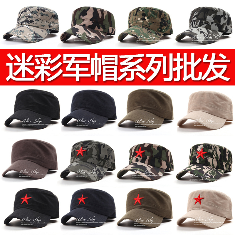 Many Colors Outdoors Army Hat enthusiasts essential mountaineering small pier type flat cap hat sun hat Military Hats for men(China (Mainland))