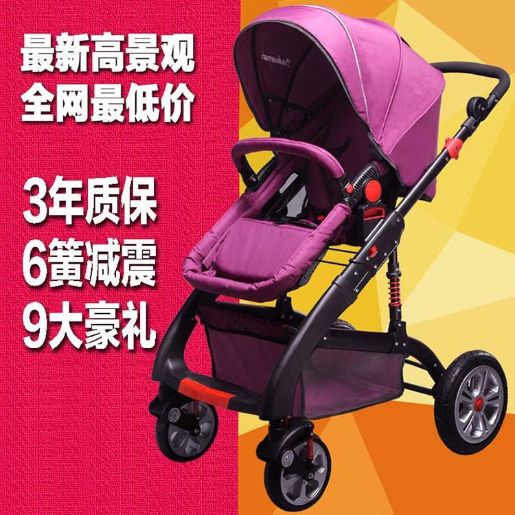 Детская коляска BB Baby