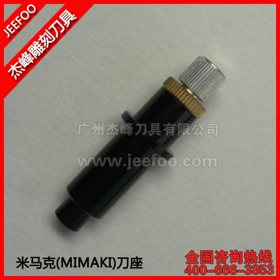 Holder For Mimaki Plotter Blades/Printer Blade Holder For Mimaki Printer/Mimaki Holder