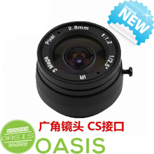 Buy F1.2 2.8mm wide angle CMOS/ CCD CCTV camera lens 1/2.5 CCTV lens CS mount 3MP HD CVI camera SDI camera IP camera IR lens for $21.67 in AliExpress store