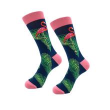 Qualidade da marca Dos Homens Meias Felizes Algodão Penteado Venda Quente 28 cores Engraçado Crew Socks Outono Inverno Quente Casual Mens compressão meias(China)