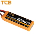 RC lipo battery 11 1v 3s 2200mAH 25C High power Li po battery for RC helicopter