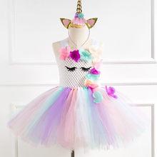 בנות Unicorn תלבושות קוספליי ילדים Unicorn ליל כל הקדושים תלבושות יום הולדת שמלת עבור ילד קרנבל מסיבת טוטו נסיכת חצאית תלבושת(China)