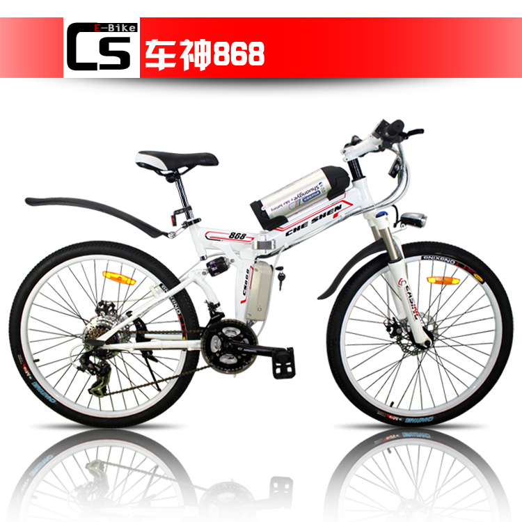 36v 26 868 folding electric bicycle lithium battery electric mountain bike electric bicycle battery car 250w/350w/500w(China (Mainland))