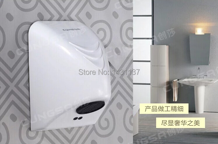 Bathroom Hotel or home Automatic Hand Dryer hand drier machine Wall Mounted electric sensor hand drier hand drying device(China (Mainland))