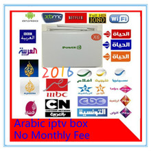 Best Arabic Powertv x6 IPTV Android TV Box Support 500+ Iptv Arabic Europe Africa Channels for Free lifetime