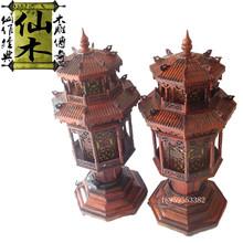 Palace lighthouse lamp bedside lamp light enveloped sheepskin lamps floor lamps lantern lights festive lights mahogany Laos red(China (Mainland))
