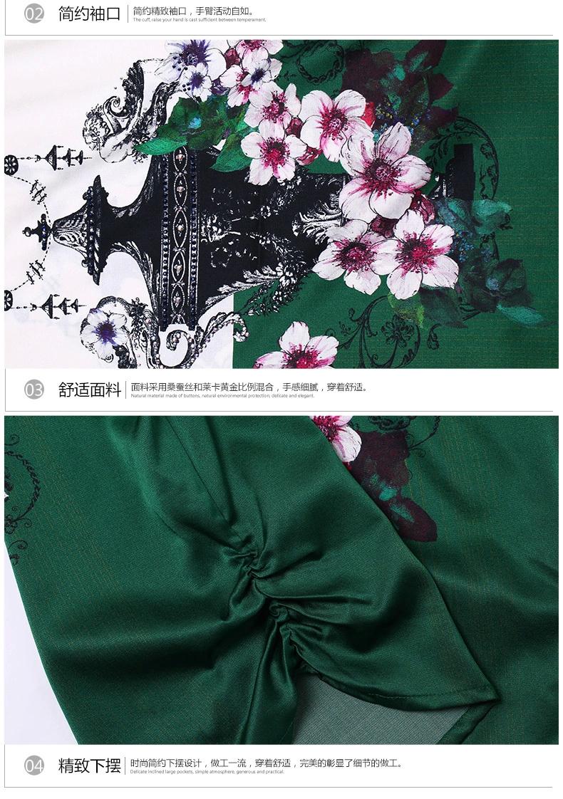 summer style new 2015 100% silk blouse render round collar printed sleeveless T-shirt female - MOON ZONE store
