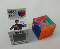 10pcs/lot 5.7cm Moyu Aolong II V2 3x3 Speed Cube Magic Cube Twist puzzle toy On stock now Free Shipping