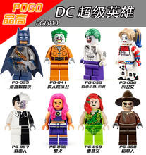 Buy PG 8013 Building Blocks Superes Heroes Joker Harley Quinn batman Scarecrow Starfire Poison Ivy Two-Face Ftoys Blocks Toys for $5.38 in AliExpress store