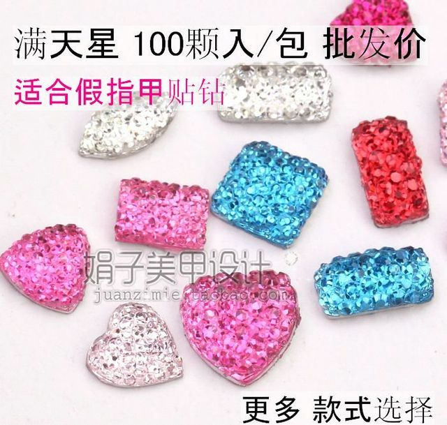 Mantianxing nail art false nail full rhinestone accessories shaped diamond 100