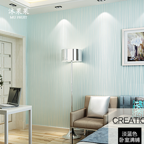 Blue striped wallpapers for walls blue stripe wall paper for Blue wallpaper for walls