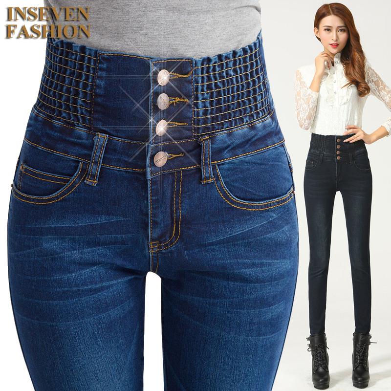 Cool 2016 Spring Summer Women Black Formal Pants High Waist Elastic Cotton