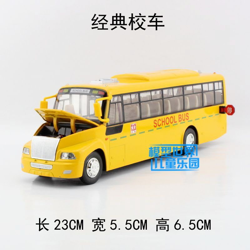 (5pcs/pack) Wholesale Brand New CAIPO Car Toys School Bus Diecast Metal Flashing Musical Pull Back Car Model Toy(China (Mainland))