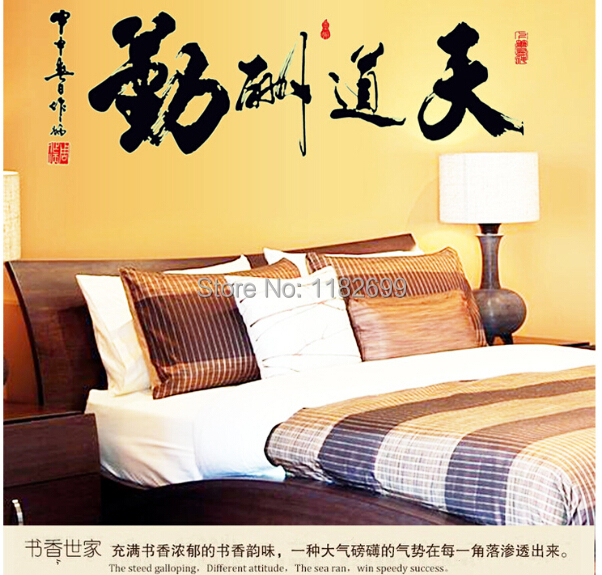 Very Popular and Fashion Chinese Style Large Characters Luminous Plastic PVC Stickers For Wall Decor(China (Mainland))