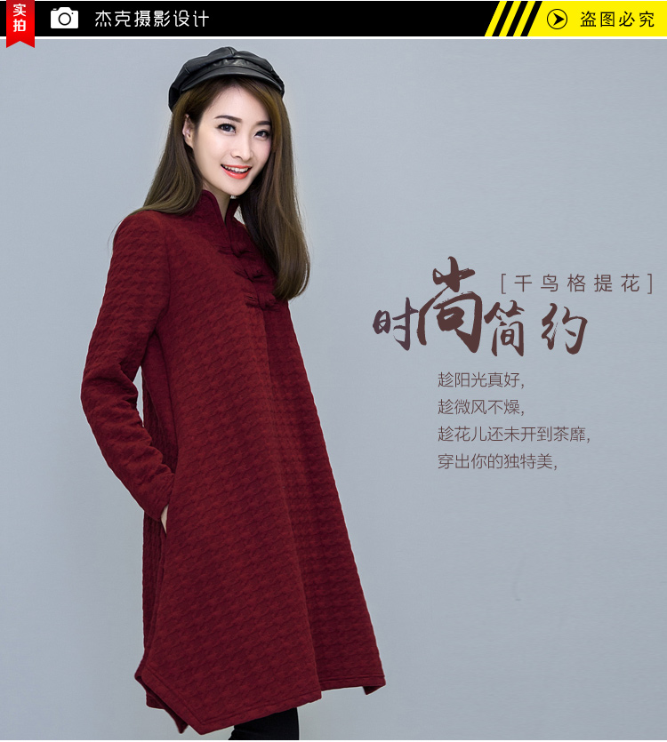 Winter Dresses Women 2016 Folk Style Dress Thin Cotton Long Sleeved Collar Clip Jacquard Sweater Plus Size Casual Dress